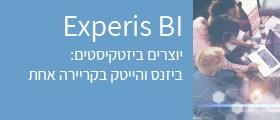Experis BI