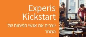 Experis Kickstart