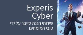 Experis Cyber